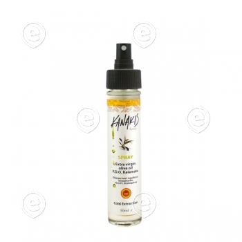Extra Virgin Olive Oil Spray 50ml