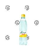 Mineralwater Radenska Lemon 0,5l plastic