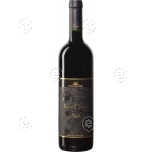 Vein Capo D`Istria Refosk, limiteeritud, 14% 2013 0,75L