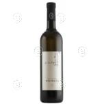 Vein Sivi Pino/ Pinot Gris Radgona 11,,5% kuiv 2019 0,75 l